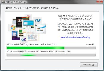 webmatrix_005.png