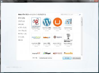 webmatrix_017.png