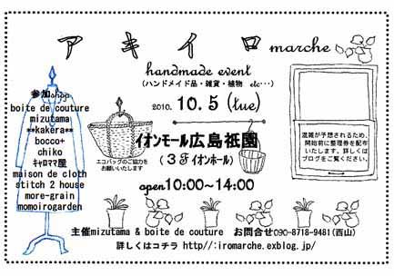 10-5-web.jpg