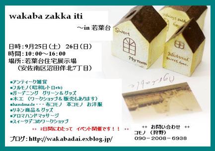 9-26-1web.jpg