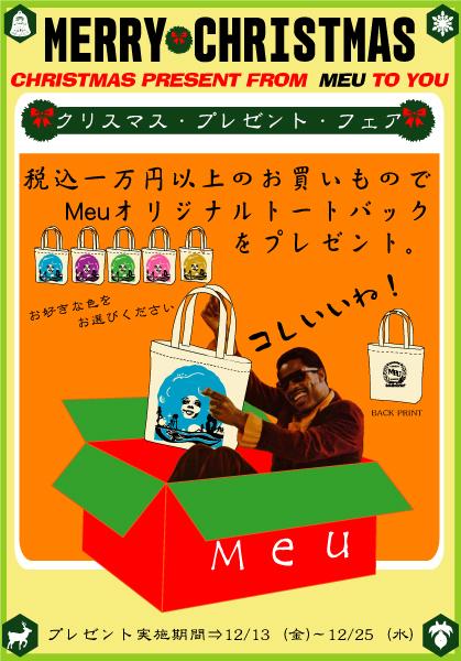 2013クリスマス縦