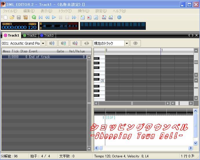 3ML-E起動
