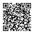 AndroidMarketUFOSHOOTER.jpg
