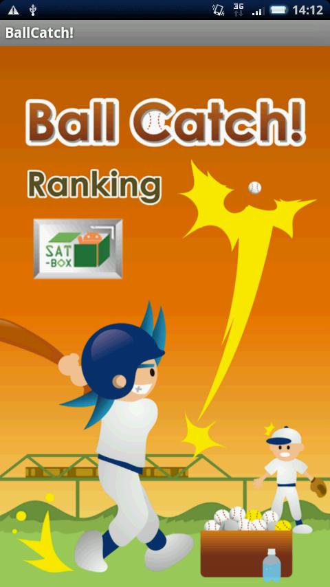 BallCatch!.png