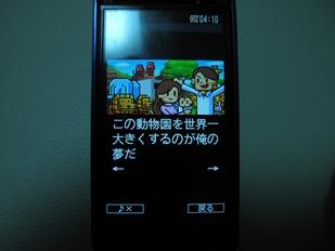 IMG_2183_R.jpg