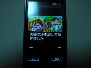 IMG_2184_R.jpg