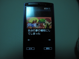 IMG_2187_R.jpg