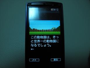 IMG_2192_R.jpg