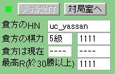 最高R12/10