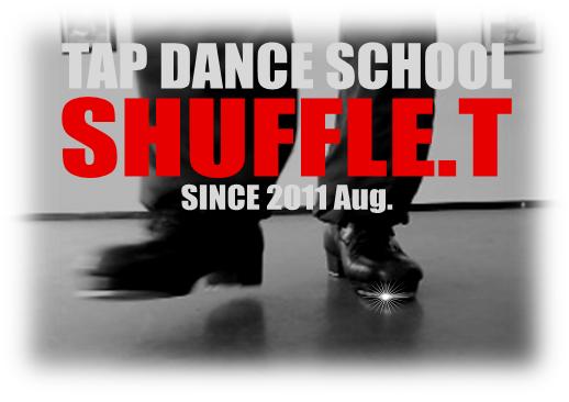 red shuffle t