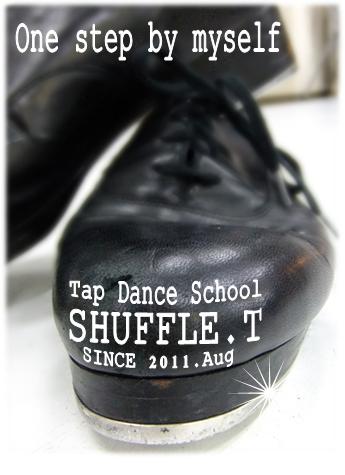tap shoes 20120707