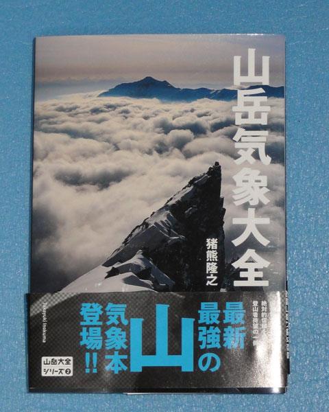 2012-01-11_480-3.jpg
