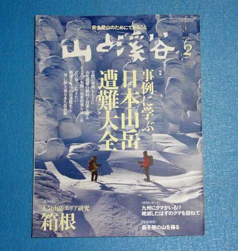 2012-01-18-480_0199.jpg