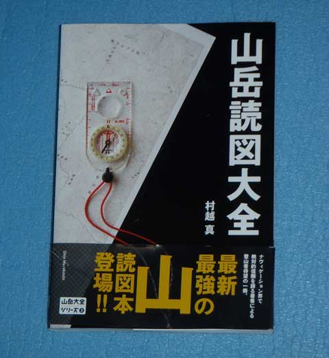 2012-01-25_480-0024.jpg
