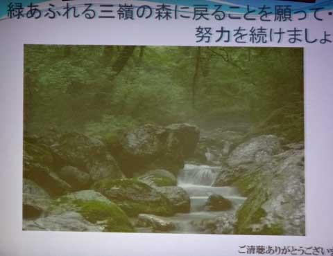 2012-01-29_480-0034.jpg