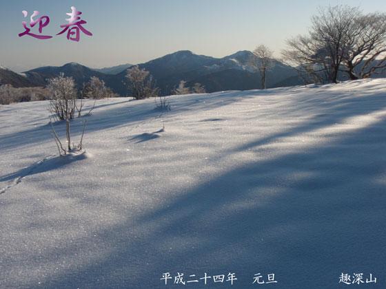2012-560_0026.jpg