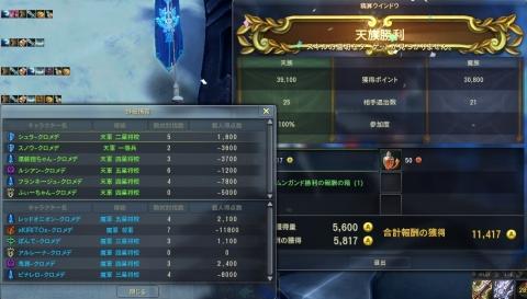 Aion1901 (3)