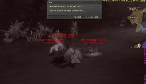 Aion2076 (2)