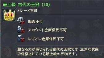 Aion2176 (3)