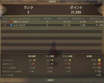 Aion2140.jpg