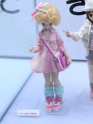 dollshow30_005.jpg