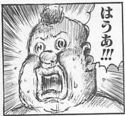 ちんゆうき はうあ!!