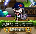 shucchi_pro002