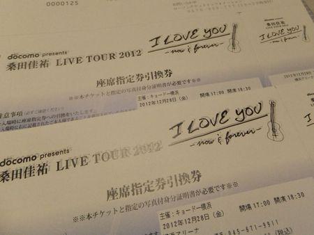 桑田さんライブ2012-B