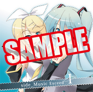 side_Music_EX1