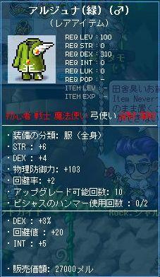 Image001_20111127194350.jpg