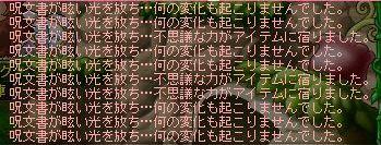 Image005_20111127194348.jpg