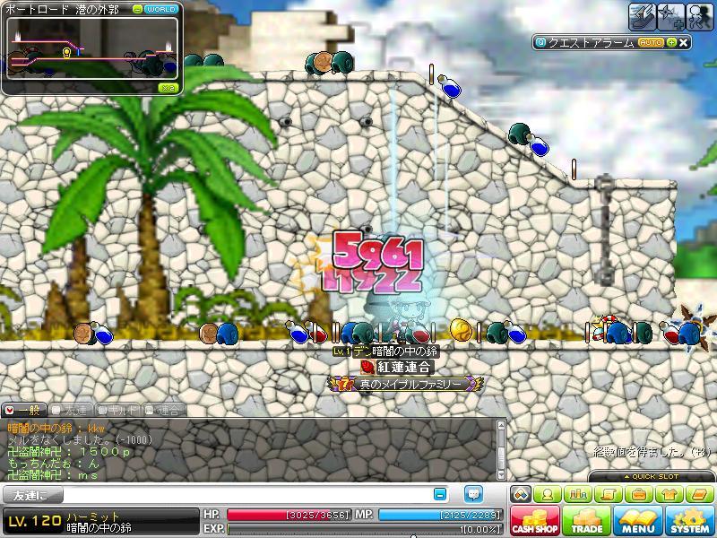 Maple110102_022029.jpg