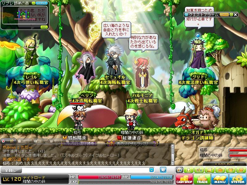 Maple110102_024546.jpg