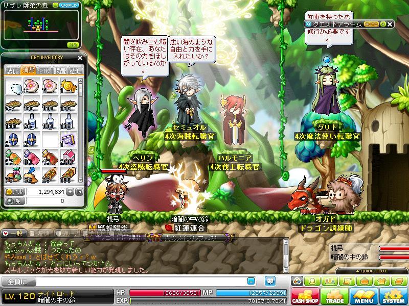 Maple110102_025205.jpg