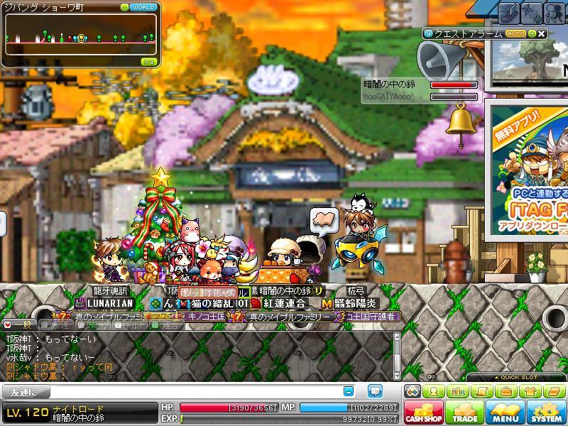 Maple110103_183635.jpg