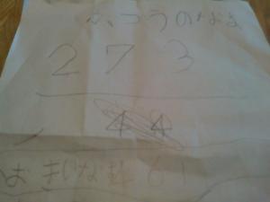 SN3K0410_convert_20100922155742.jpg