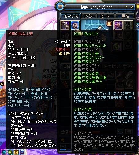 ScreenShot2013_1215_181657444.jpg