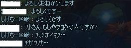 ScreenShot2013_1216_220910965.jpg