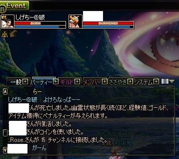 ScreenShot2013_1221_234130221.jpg