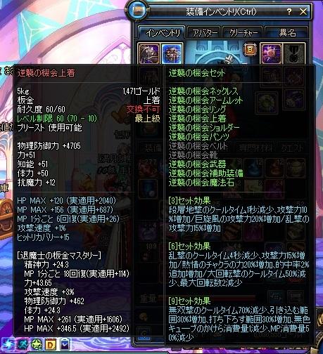 ScreenShot2013_1223_102620831.jpg