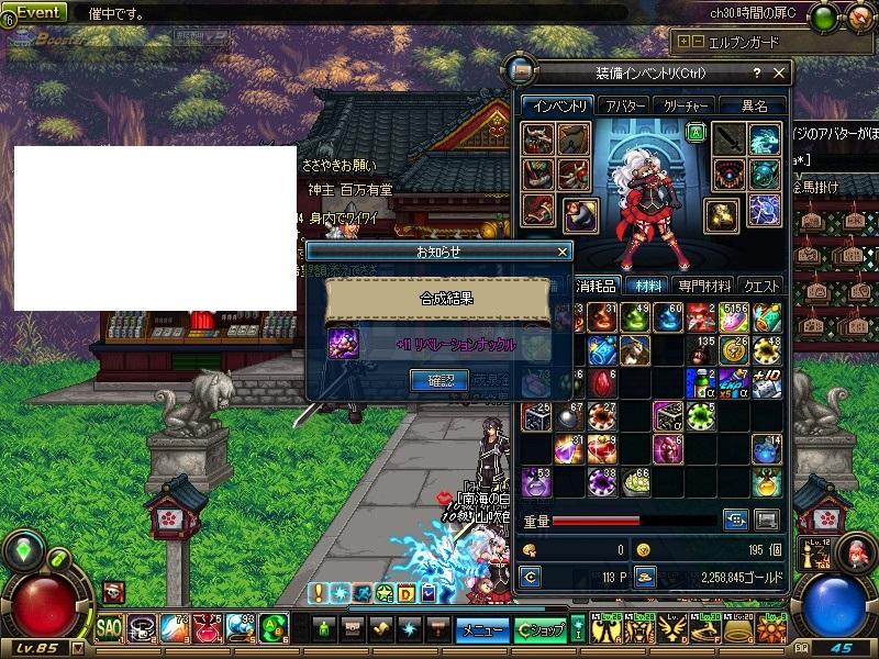 ScreenShot2013_1227_001843753.jpg