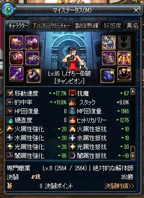 ScreenShot2013_1228_092858519.jpg