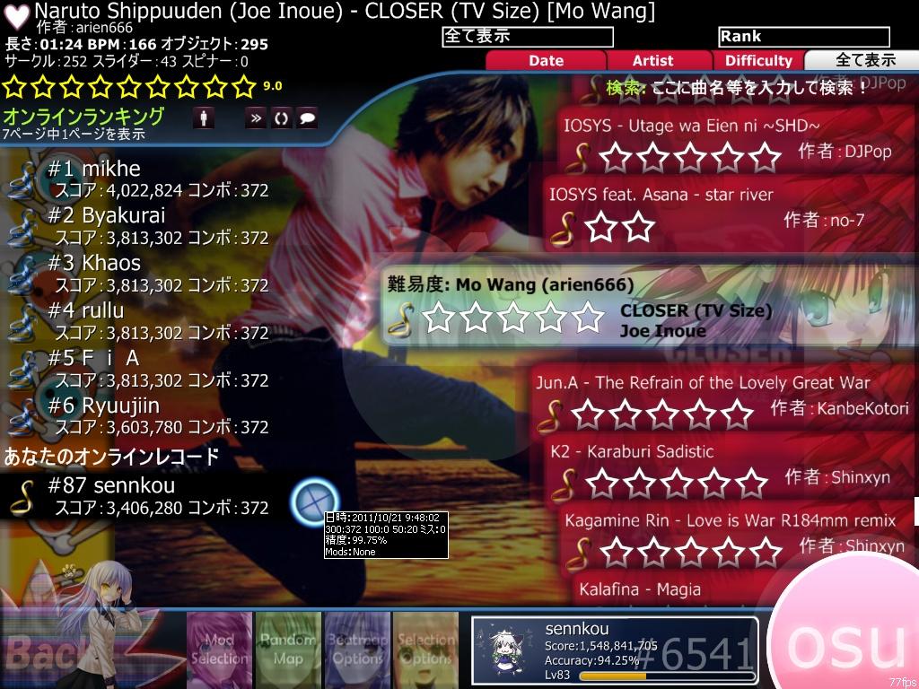 screenshot360.jpg