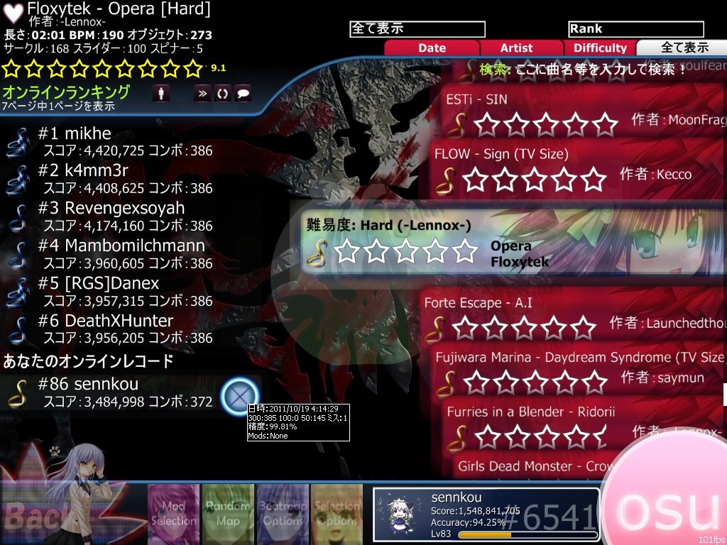 screenshot369.jpg