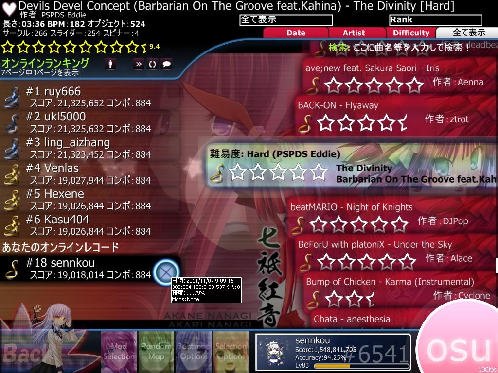 screenshot374.jpg