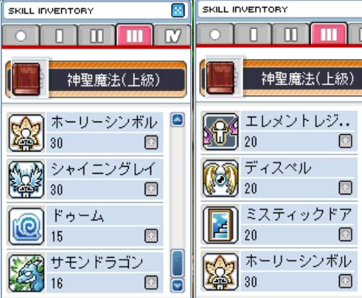 skill6.png