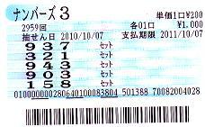 201010071