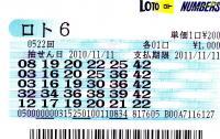 20101111