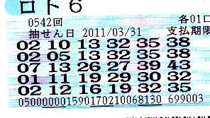 201103312356