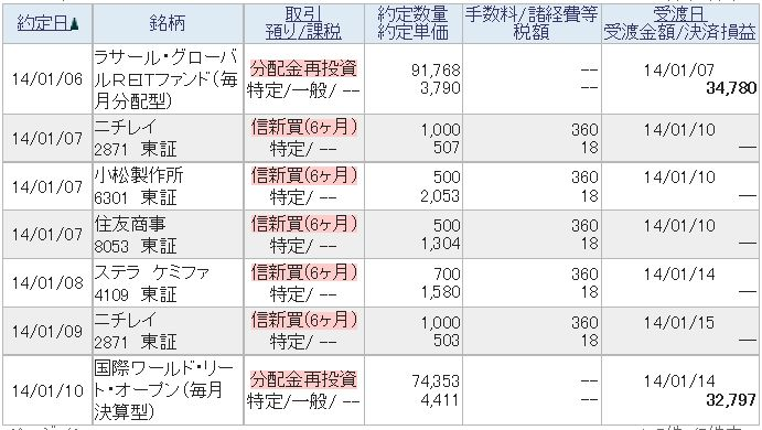 2014-1-10.jpg